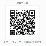 IMG_4953