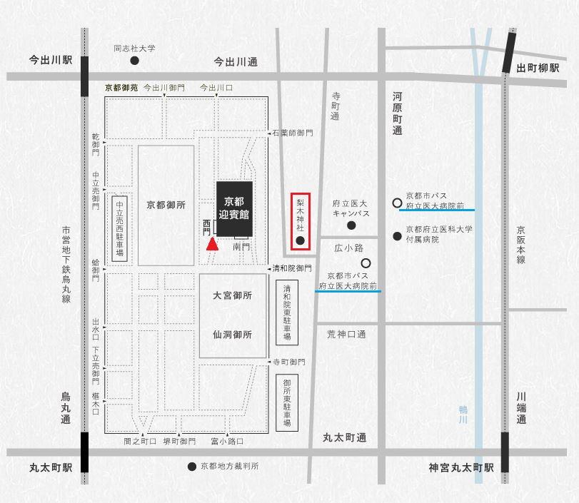 京都迎賓館地図
