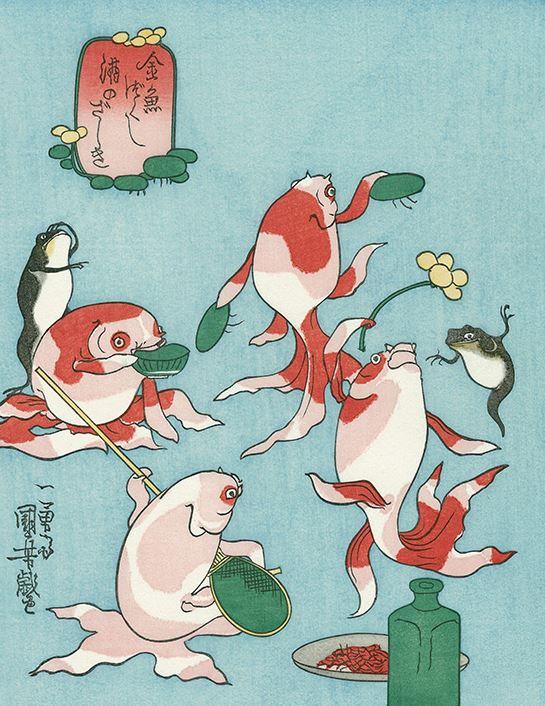 金魚 踊ってる