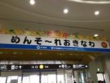 IMG_0973